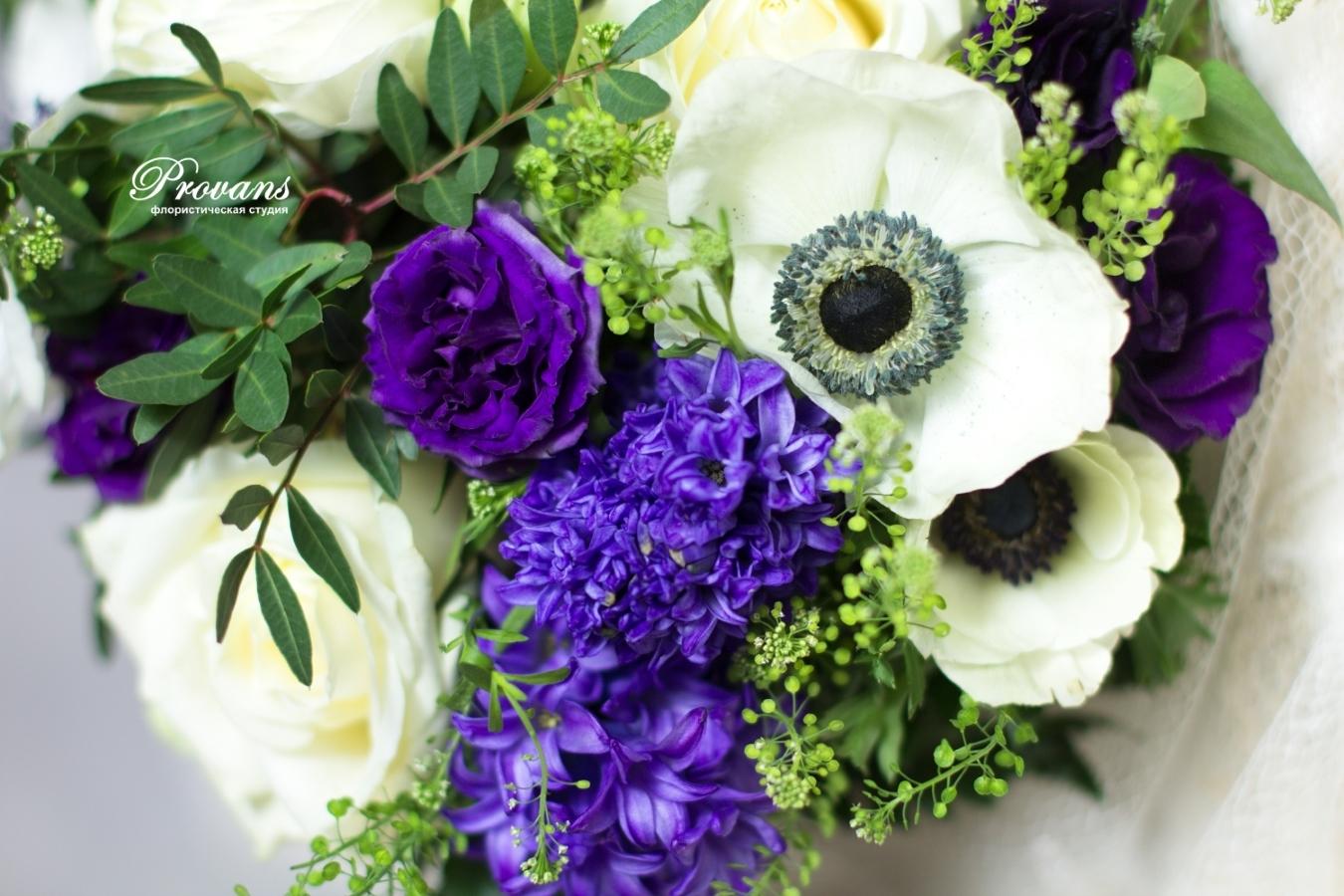 Свадебный букет. Анемоны, гиацинты, розы, лютики. подводный синий, Scuba Blue
