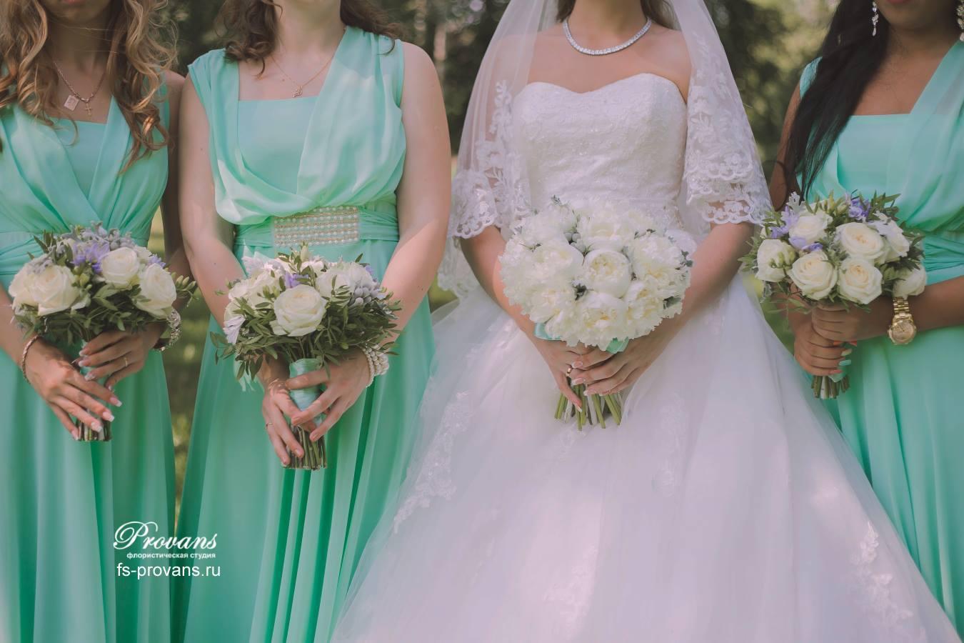 Букеты невесты и подружек невесты
