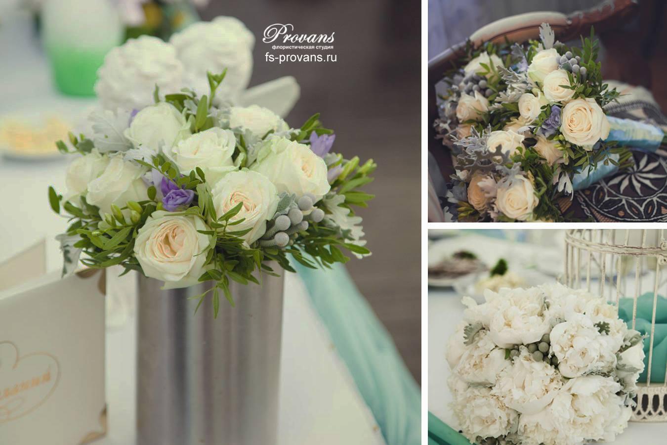 Букет подружки невесты. Розы, фрезия, бруния