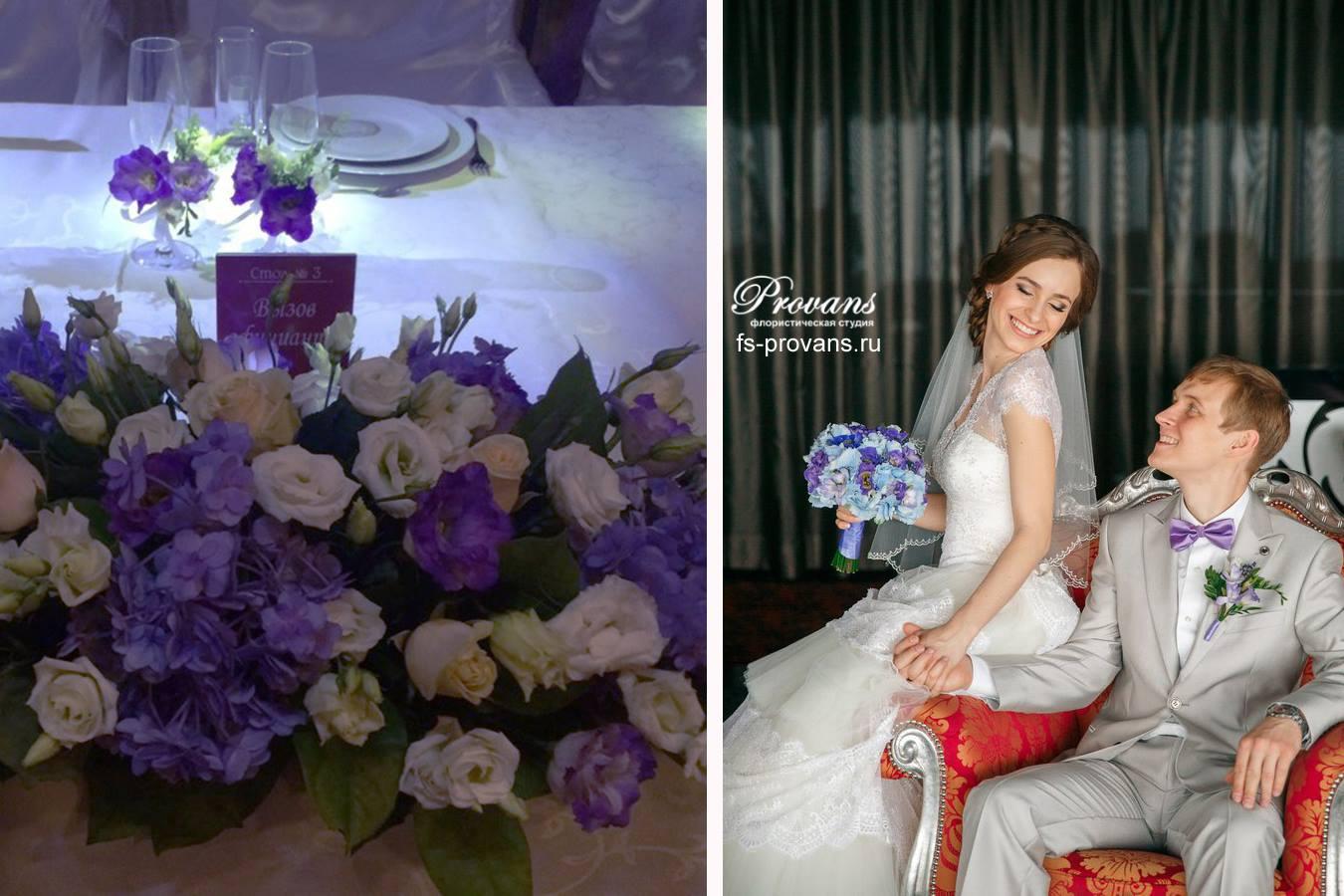 Свадебное оформление и букет невесты