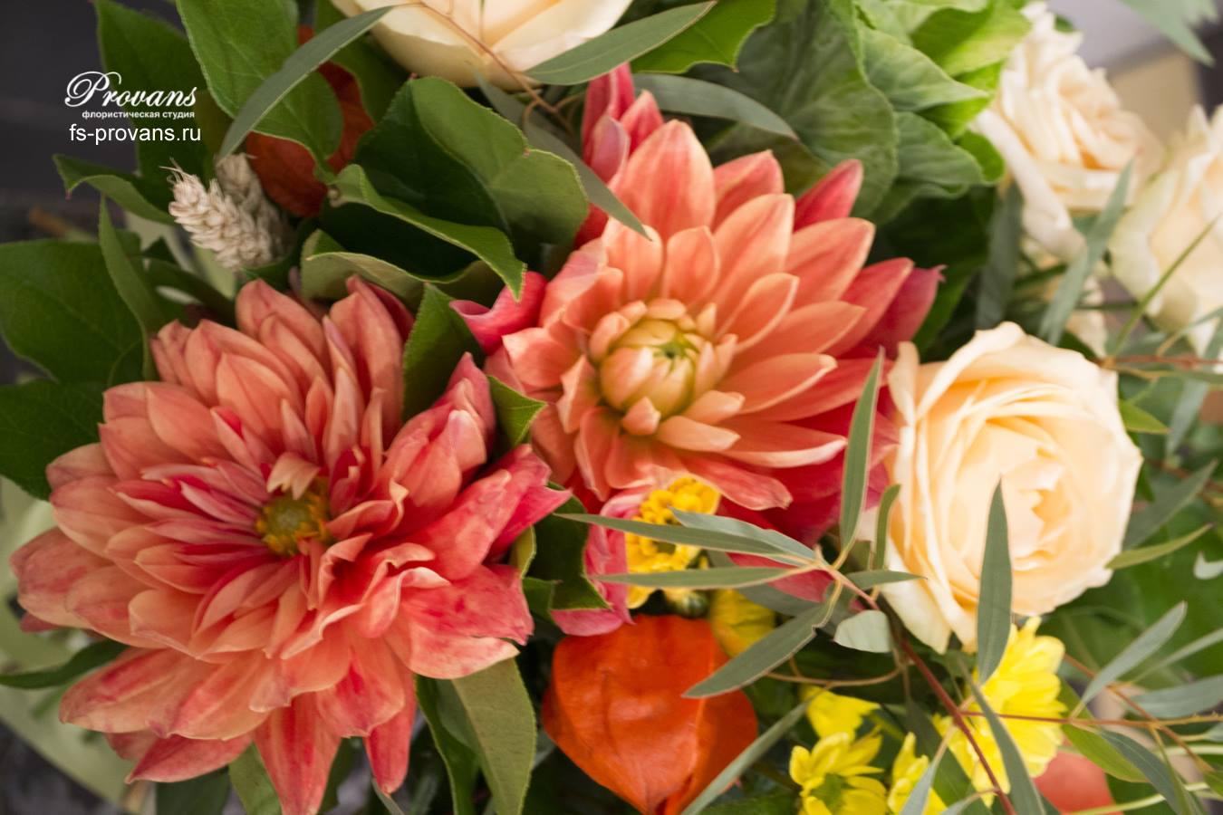 Букет на день рождения. Георгины, розы, калла, физалис