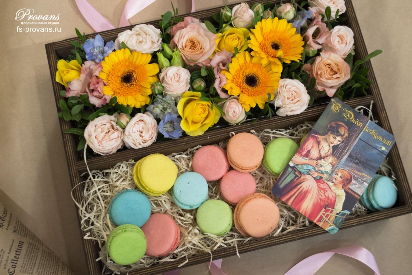 Цветы в коробке Сладкая жизнь
