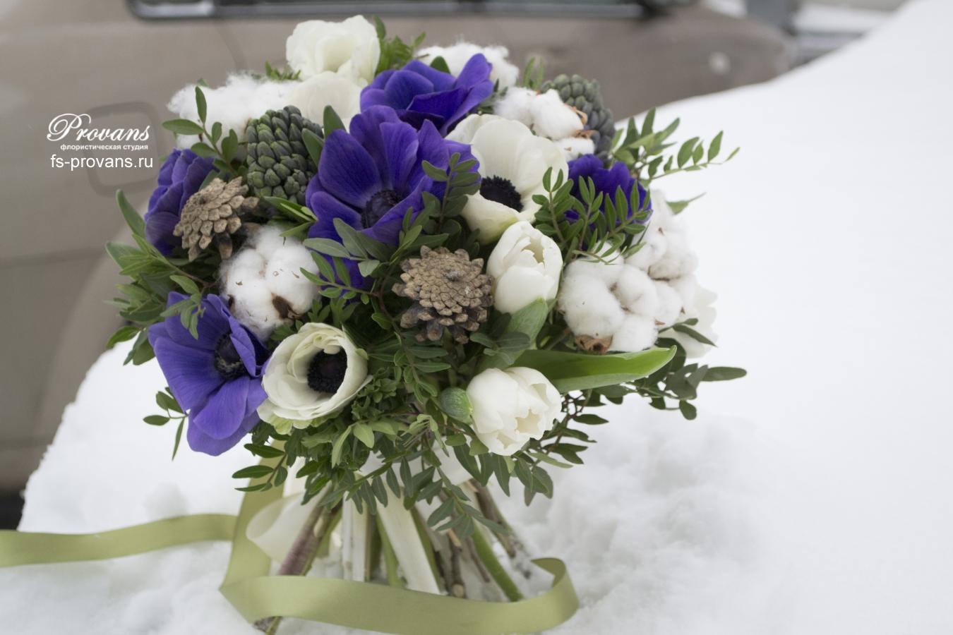 Букет невесты. Анемоны, гиацинты, тюльпаны