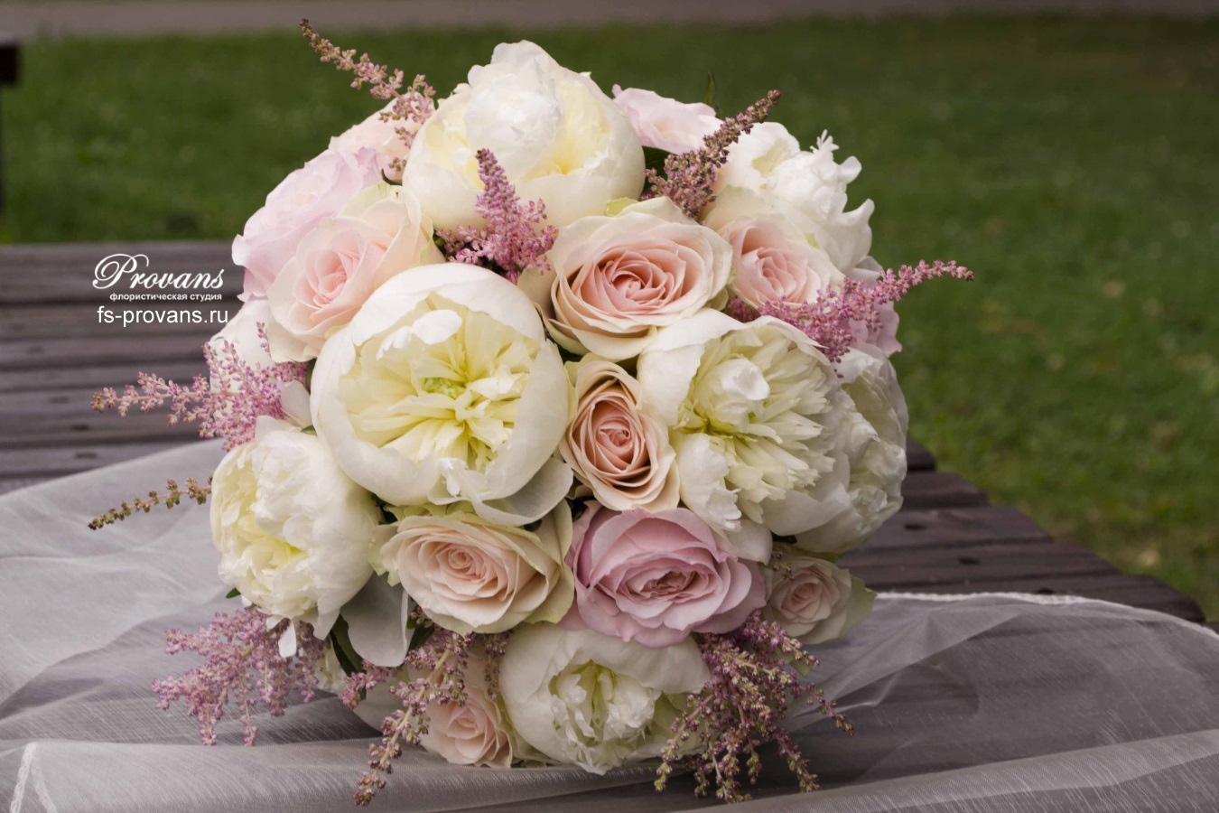 Букет невесты. Пионы, пионовидные розы